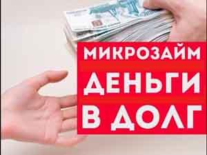 Банк сельхозбанк заявка на кредит